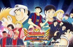 العرض الأول لقصة Captain Tsubasa: Dream Team الجديدة NEXT DREAM يبدأ يوم الجمعة 24 سبتمبر داخل اللعبة!