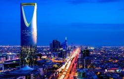 شرطة الرياض تقبض على بمقيم تحرش بفتاة قاصر بأحد الأماكن العامة