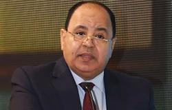 الحكومة توضح حقيقة اعتزام وزارة المالية فرض ضرائب جديدة على المواطنين