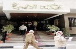 بأمر المحكمة: إلزام أب بدفع تكاليف علاج إبنه من «كورونا»