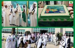 أسواق عبدالله العثيم تحتفي باليوم الوطني الـ91 مع موظفيها