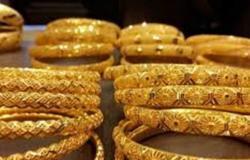 تراجع بعد عودة البورصة .. أسعار الذهب في مصر وعالميا صباح اليوم الاثنين 4 أكتوبر 2021
