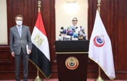 مؤتمر وزيرة الصحة مع السفير الأمريكي في مصر (بث مباشر)
