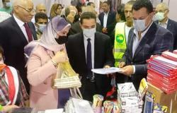 الغرفة التجارية: المنتجات المصرية في «أهلا مدارس» تنافس الماركات العالمية (فيديو)