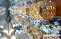أسعار الذهب في الأردن اليوم الجمعة 15-10-2021.. وينخفض عالميًأ.
