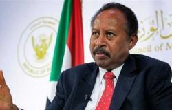 رئيس الحكومة السودانية يوجه رسالة لأهالي شرق السودان