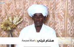 بالفيديو .. معلم سوداني يكشف سر محبة ووفاء طلابه السعوديين له قبل 40 عاماً بمكة
