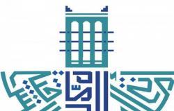أمانة الشرقية تطرح 37 فرصة استثمارية في مدن ومحافظات المنطقة
