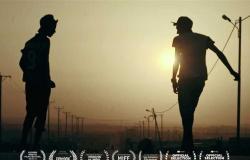 فيلم كباتن الزعتري ضمن المسابقة الرسمية لمهرجان الجونة السينمائي