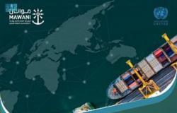 المملكة الأولى بمؤشر اتصال شبكة الملاحة البحرية مع الخطوط العالمية