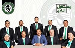 فوز قائمة مستقبل النادي كاملة بانتخابات الغردقة الرياضي