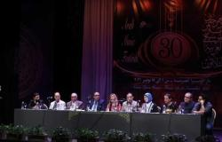 تكريم 18 شخصية في الدورة 30 من مهرجان ومؤتمر الموسيقى العربية