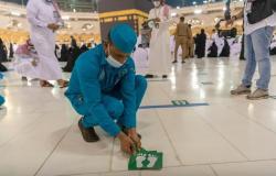 إمام المسجد الحرام للمرة الأولى منذ عامين: أقيموا صفوفكم وتراصوا وسدوا الخلل