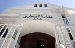 تأجيل انتخابات نقابة الصحفيين للأسبوع المقبل لعدم اكتمال النصاب