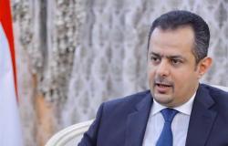 الحكومة اليمنية تقر إيقاف تحويل الأموال داخلياً وإجراءات لمنع تهريب الدولار