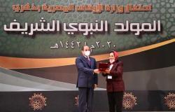 اليوم .. الرئيس السيسي يشهد احتفال وزارة الأوقاف بذكرى المولد النبوي الشريف