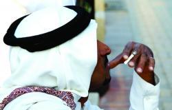 عاجل | غرامات التدخين في المجمعات المفتوحة تدخل حيز التنفيذ