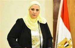غدا الاثنين.. وزيرة التضامن الاجتماعي تطلق فعاليات حملة «بالوعي مصر بتتغير للأفضل» في المنيا