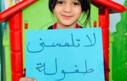 المشدد 10 سنوات لمُسن تحرش بـ4 أطفال أثناء توجههم لدرس القرآن بالدقهلية (فيديو)