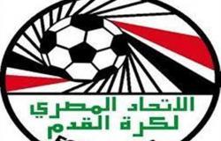 بعد إهدار المال العام.. مطالبة برلمانية بفتح ملف المخالفات المالية في اتحاد كرة القدم