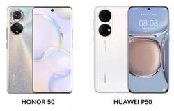 جوال HONOR 50 يتفوق على جميع الهواتف مع إمكانات خرافية للتصوير وأداء غير مسبوق