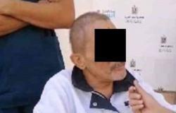 حكاية محزنة.. ثري مصري صار مشردًا يتسول الناس