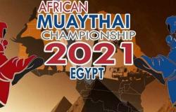 المواي تاي يقرر نقل إقامة البطولة الإفريقية إلى القاهرة