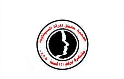 ضمن مبادرة «حياة كريمة».. إطلاق حملة «شتاء وغطاء» بالعريش