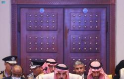 وزير الخارجية: مشاركة السعودية بمؤتمر دعم استقرار ليبيا تؤكد نهجها للتوصل لحلول تصبّ في مصلحة المجتمع العربي