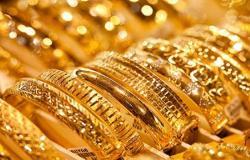 قفز لأعلى عقب بيانات سلبية .. أسعار الذهب في مصر وعالميًا مساء اليوم الجمعة 22 أكتوبر 2021