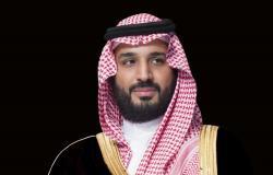 ولي العهد يفتتح منتدى مبادرة السعودية الخضراء بمشاركة دولية واسعة
