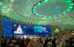 """""""مبادرة السعودية الخضراء"""" يناقش التأثيرات المحتملة على إستراتيجيات الشرق الأوسط المعنية بالبيئة"""