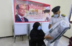«الداخلية» توجّه قافلة طبية للكشف على سكان قرى سيناء