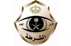 شرطة الرياض: القبض على 5 أشخاص إثر مشاجرة جماعية