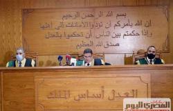 تأجيل محاكمة الإخوانى محمود عزت بـ«اقتحام السجون»ل17نوفمبر