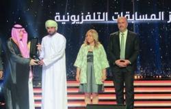 سلطنة عُمان تتوج بعدة جوائز في المهرجان العربي للإذاعة والتلفزيون