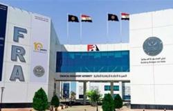 الرقابة المالية تحتفظ بعضوية اللجنة التنفيذية للمنظمة الدولية لمراقبي المعاشات للمرة الرابعة