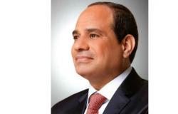نص كلمة السيسي في افتتاح النسخة الرابعة من أسبوع القاهرة للمياه