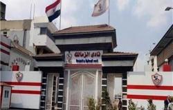 أسباب عودة مرتضى منصور لرئاسة نادي الزمالك (التفاصيل)