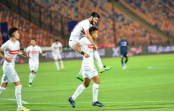 بث مباشر الآن لـ مباراة الزمالك وإنبي في الدوري المصري الثلاثاء 26-10-2021