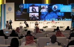 اختتام فعاليات منتدى الأسرة السعودية 2021 تحت رعاية وزير التنمية البشرية