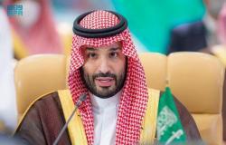 """ولي العهد في ختامأعمالقمة """"مبادرة الشرق الأوسطالأخضر"""":هناك فرص كبيرة جدًّا لدى دولنا"""