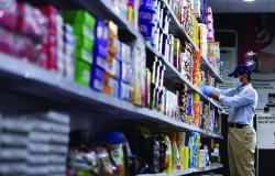 عاجل | القطاع الخاص يفحص عينات الأغذية