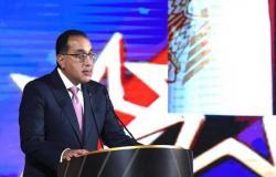 رئيس الوزراء يبحث التعاون مع وزير الاقتصاد الفرنسي في باريس