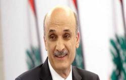 """رئيس حزب """"القوات اللبنانية"""" يؤكد أنه تحت القانون"""