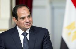 للمرة الأولى مرة منذ سنوات.. مصر تلغي حالة الطوارئ في البلاد