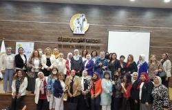 «المصرية اللبنانية لرجال الأعمال»: المرأة أكثر تمكيناً في عهد الرئيس السيسي
