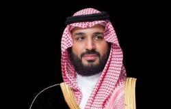 ولي العهد يتسلم رسالة خطية من ملك المغرب على هامش قمة الشرق الأوسط الأخضر