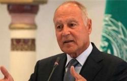 """""""أبو الغيط"""": مبادرة الشرق الأوسط الأخضر تؤكد التزام السعودية بالتنمية البيئية المستدامة"""