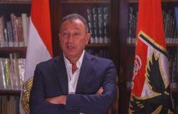 مرشح قائمة الخطيب يعلن انسحابه رسميًا من انتخابات الأهلي .. فيديو